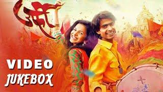 Urfi   All Songs   Video Jukebox   Prathamesh Parab, Mitali Mayekar
