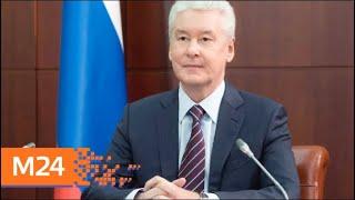 Смотреть видео Собянин пожелал столичным выпускникам удачи на ЕГЭ - Москва 24 онлайн