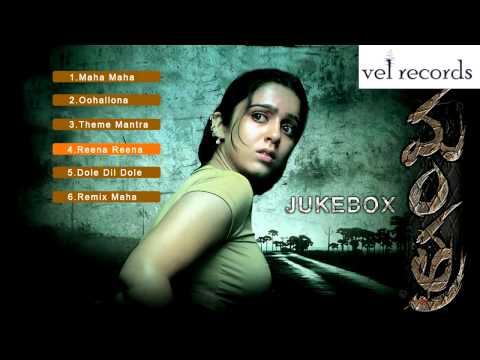 Mantra   Telugu Movie Full Songs   Jukebox - Vel Records