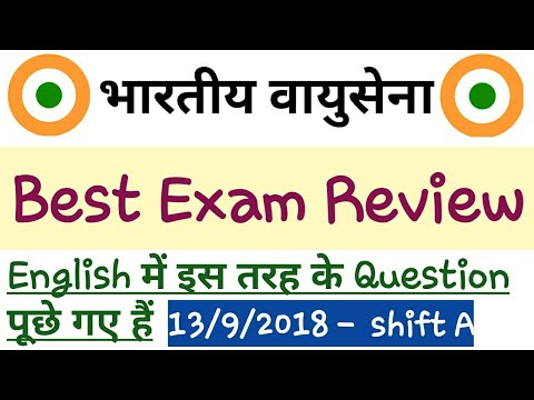 Airforce X Y Group Best Exam Review With Solutions Youtube