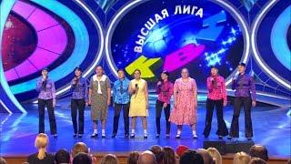КВН Раисы - 2017 Высшая лига Первая 1/2 Музыкалка