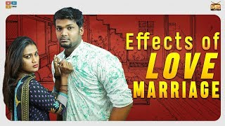 Effects of Love Marriage || Narikootam || Tamada Media