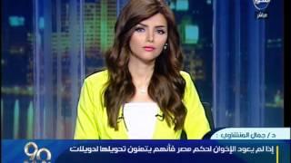 قيادي سابق بالجماعة الإسلامية: الإخوان يتمنوا تحول مصر إلى عراق