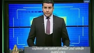 تعليق محمد أبو العلا على قرار الأوقاف بمنع أئمتها من الظهور على الفضائيات دون تصريح