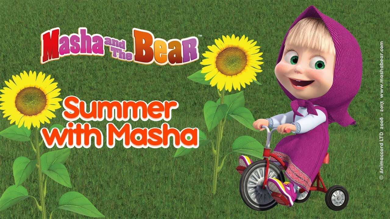 Masha and The Bear – ☀️ Summer with Masha! 🌻  Best summer cartoons compilation for kids