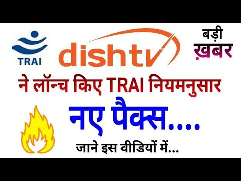 JG Breaking Update: Dish TV Launched New Packs According to TRAI Tarrif Order | Must Watch