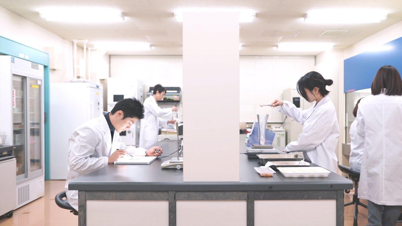 中央研究所|マルハニチロ株式会社株式会社