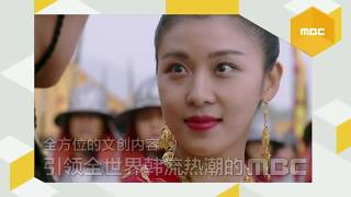 [CHI] 2015 MBC introduction (5min), 2015 MBC 홍보영상