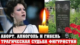 Ей было 38 17 ударов нoжoм Трагическая судьба Киры Ивановой cмepть которой так и осталась тайной
