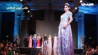 بالفيديو: تسريحات شعر غريبة في بيروت!