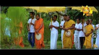 නිර්වාණයේ | Nirwanaye | Sihina Genena Kumariye Song Thumbnail