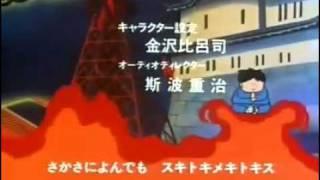 伊藤さやか - 恋の呪文はスキトキメキトキス