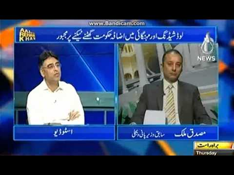 "A ""Shut up Call"" to Abid Sher Ali by Asad Umar"