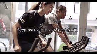 CHINTAIはトライアスロンへ初挑戦するモデル・大木美佳の活動をサポート致します。2017年9月16日(土)に千葉県で開催される日本最大級のトライア...