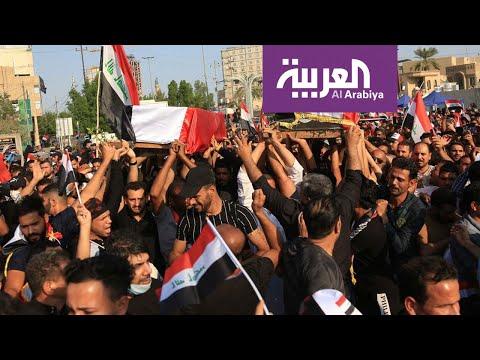 العراق.. المتظاهرون يصرون على البقاء في ساحة التحرير رغم التهديدات  - نشر قبل 6 ساعة