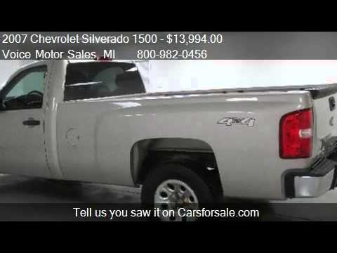 2007 chevrolet silverado 1500 ls 4x4 regular cab long box. Black Bedroom Furniture Sets. Home Design Ideas