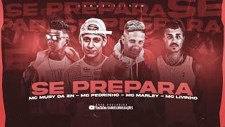 🔵 MC MARLEY, MURY DA ZN, MC LIVINHO E MC PEDRINHO - SE PREPARA - REMIX BREGA FUNK