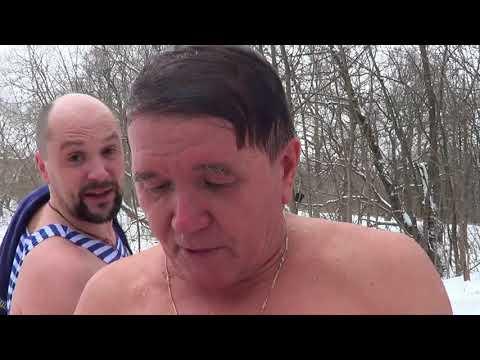 Наши купания на Крещение (2018г.)