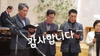 ●고난주간 특별 새벽기도회 2018.3.29(목)/행복한교회