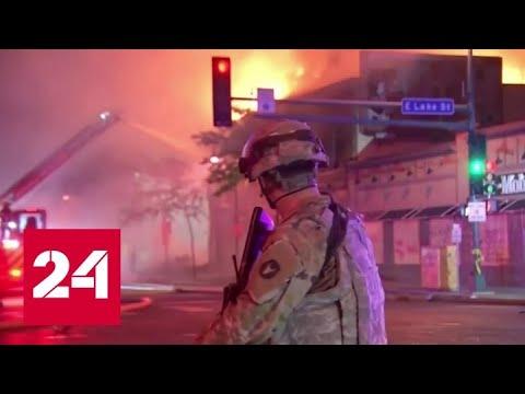 Американская полиция объяснила жестокость по отношению к протестующим - Россия 24