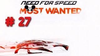 Need for Speed Most Wanted 2012 # 27 Glücklich und fröhlich war gestern Let's Play
