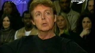 Пол Маккартни в Шоу Опры Уинфри/P.McCartney at The Oprah Winfrey Show,1997
