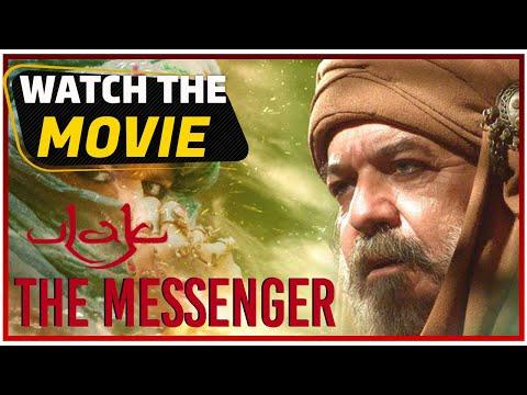 Ulak (The Messenger) English Subtitle