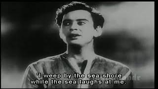 Roun main sagar ke kinare..C H Atma_Hasrat J_Shankar Jaikishan _Nagina1951..a tribute