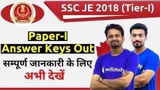 SSC JE 2018 (Tier-I) | SSC JE 2018 Answer Keys Out - Check Now