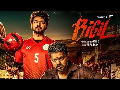 BIGIL: Thalapathy 63 FIRST LOOK Countdown Begins! | Vijay | Atlee | AR Rahman