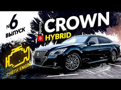 ❌НЕ ПОКУПАЙ ГИБРИД❌ Мой Toyota Crown AWS210 разбираем ДВС, батарею😱🛠Цена ТО и запчастей