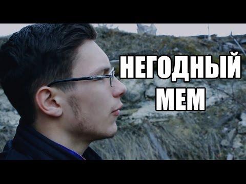 Текст песни(слова) Бумбокс - Вахтерам