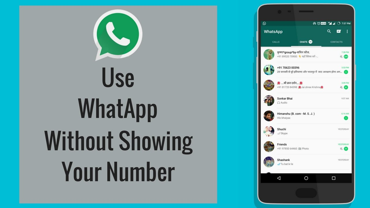 How To Use Whatsapp without Showing Your Number (Not Working)