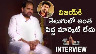 Peta Producer Ashok Vallabhaneni Comments on Vijay | Rajinikanth Petta Movie Interview | Megha Akash