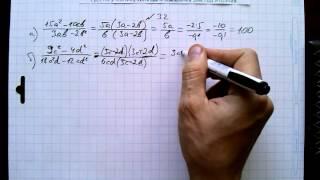 №32 алгебра 8 класс Макарычев
