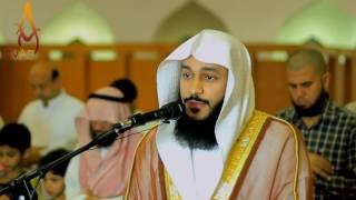 The Soft Voice Of The Imam Which Moves The Hearts - Abdur Rahman Al' Ossi