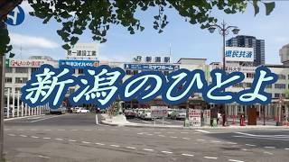 作詞:たかたかし/ 作曲:中川博之.