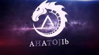 Трейлер игрового канала AHATOJIb