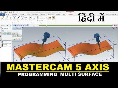 Download Mastercam 2019 Multiaxis Essentials Training