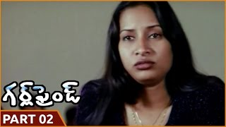 Girl Friend Telugu Movie Part 02/10 || Rohit, Anitha Patil, Ruthika, Babloo || Shalimar Movies