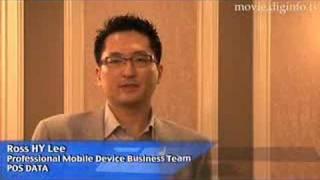 Wireless Expansion WiBro Forum2007 : Diginfo