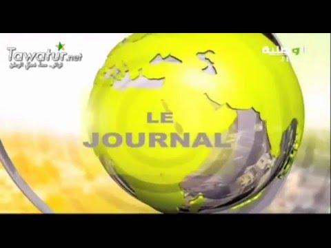 JTF du 07-01-2016 , El-wataniya - Tima mint mohamed vadel