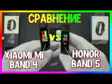 ✅ Comparison Honor  Xiaomi Band 5 Band 4 + Tests