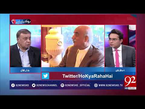 Nawaz  Wants Retired Judge Or Bureaucrat To Be Caretaker PM