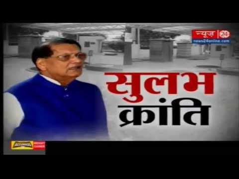 Sulabh Kranti : Bindeshwar Pathak speaks to News24