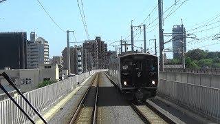 【前面展望】JR九州 鹿児島本線 4329M 区間快速 西里→熊本 815系 2018年5月24日