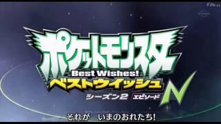 Pokemon Opening Best Wishes 2 - Episode N