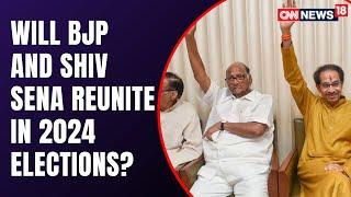 Brewing Political Crisis In Maharashtra | Maharashtra Latest News | BJP & Shiv Sena | CNN News18
