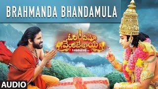 Download Hindi Video Songs - Brahmanda Bhandamula Full Song | Om Namo Venkatesaya | Nagarjuna, Anushka Shetty | M M Keeravani