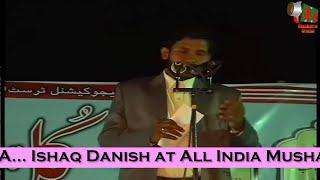 Ishaq Danish Mumbra Mushaira, Convenor Sameer Faizi, 31/12/2009, MUSHAIRA MEDIA